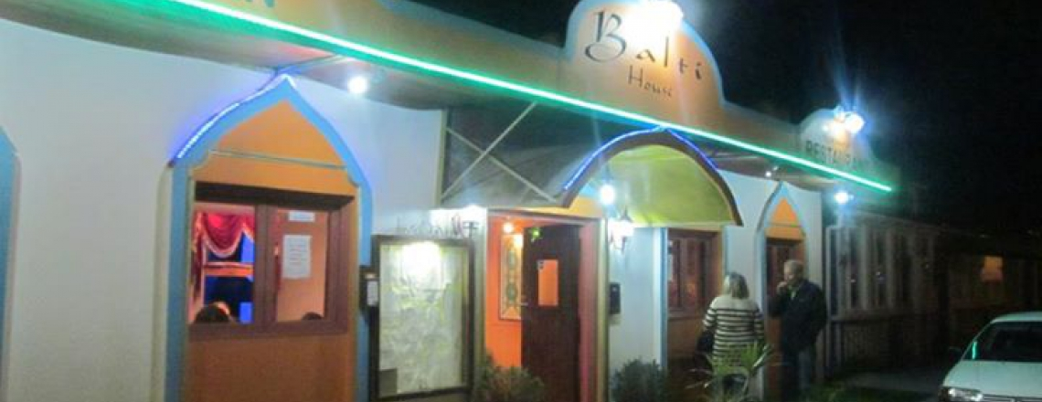 The Balti House, ресторан индийской кухни «Балти хаус» в Ороклини, Ларнака