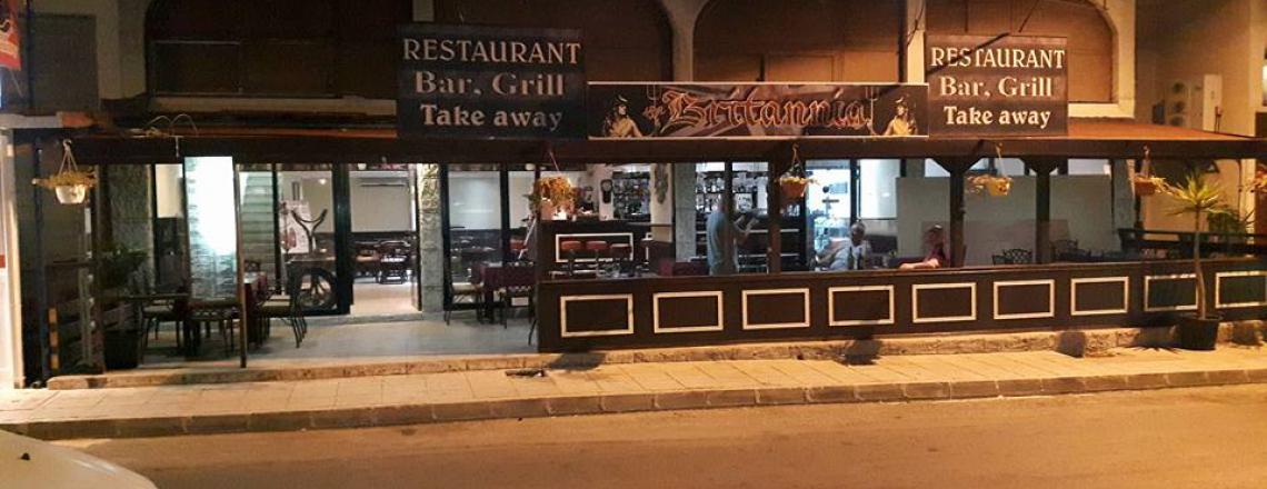 The Britannia, ресторан и бар «Британия» в Пафосе