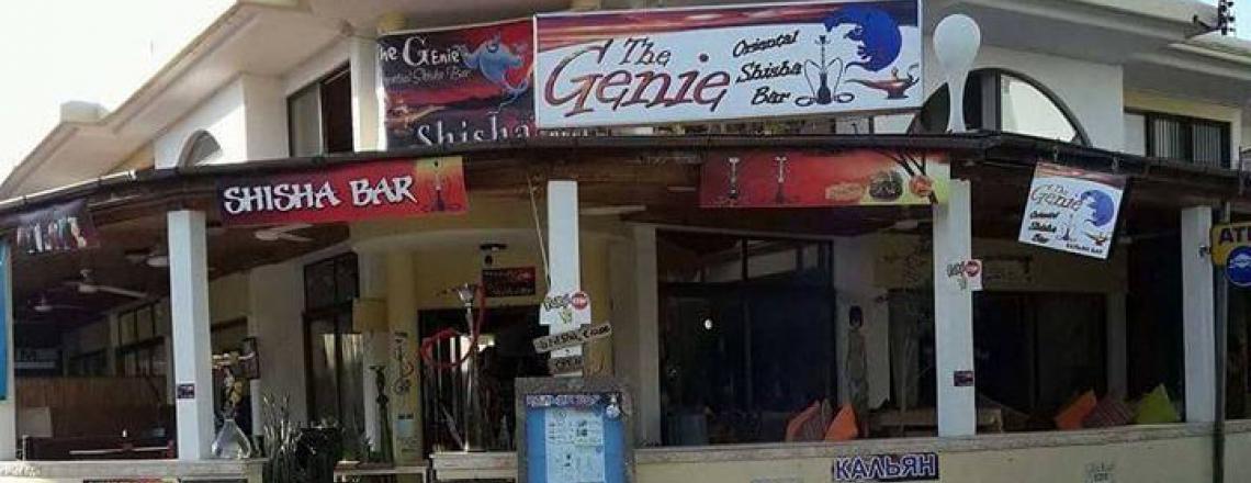 The Genie Oriental Shisha Bar, кальян-бар Genie в Пафосе