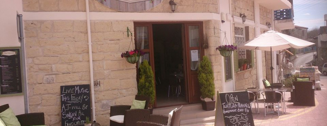 The Vineyard Taverna, Paphos
