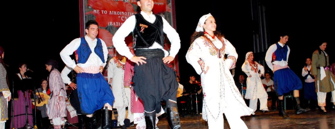 Vasilitzia Dance, школа народных танцев Vasilitzia в Никосии