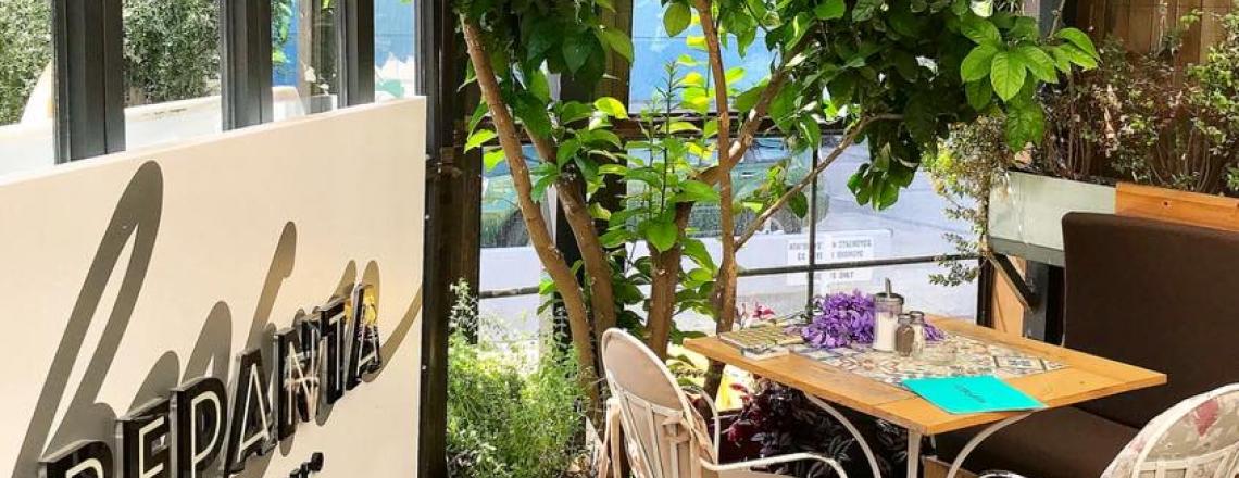 Veranda Cafe Bistro in Limassol
