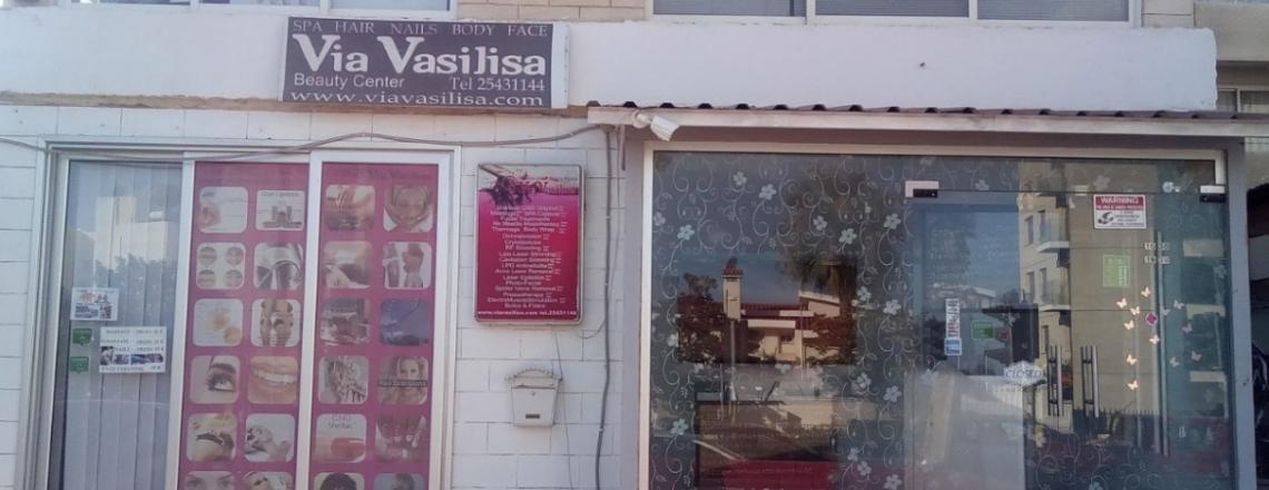 Via Vasilisa Beauty Center, салон красоты Via Vasilisa в Лимассоле