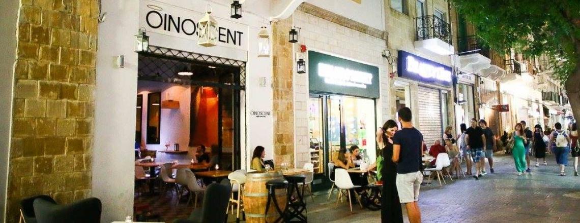 Винный бар Oinoscent в Никосии