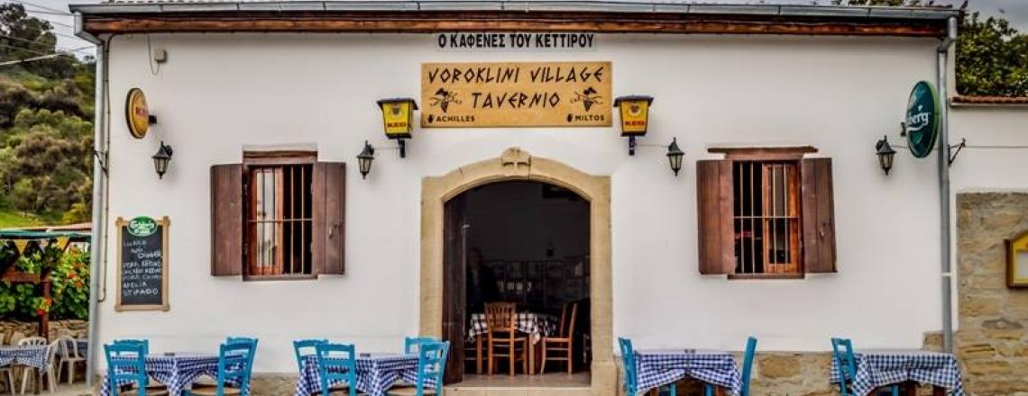 Voroklini Village Tavernio, таверна Voroklini Village в Ларнаке