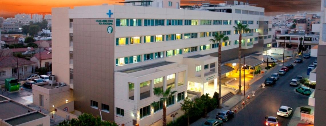 YGIA Polyclinic Private Hospital, многопрофильный медицинский центр YGIA Polyclinic в Лимассоле