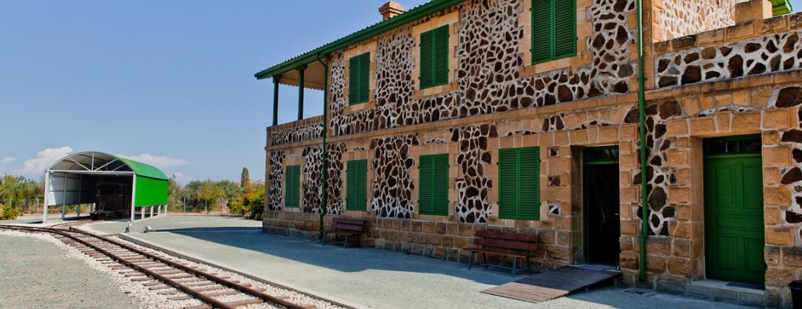 Cyprus Railways Museum, Музей железной дороги на Кипре