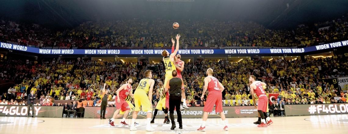 Баскетбольная Евролига на Кипре