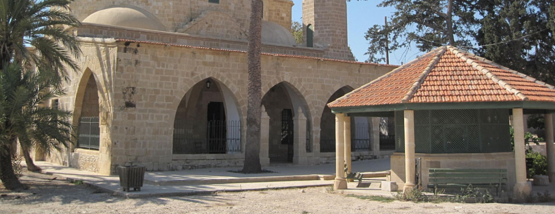 The Hala Sultan Tekke (Mosque of Umm Haram) in Larnaca