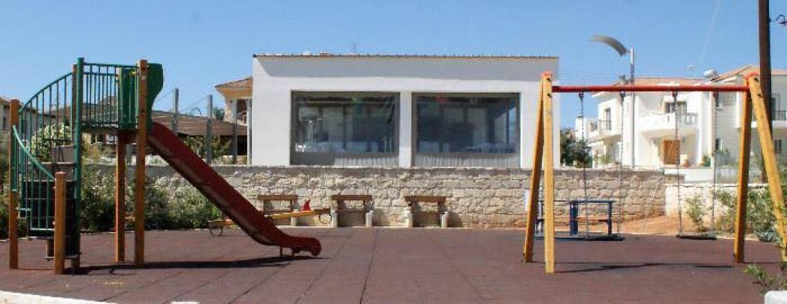 Café Park Erimis in Limassol