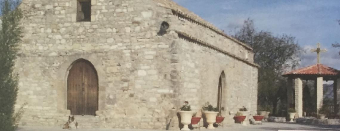 Монастырь Богородицы Саламиотиссы