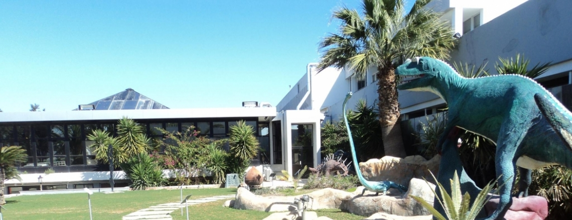 Cyprus Museum of Natural History, музей естественной истории в Никосии