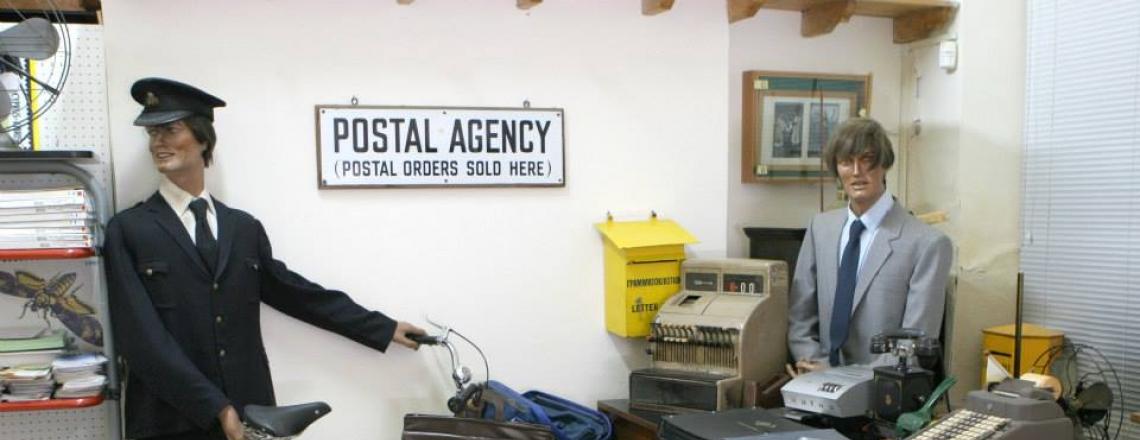 Cyprus Postal Museum, музей почты в Никосии
