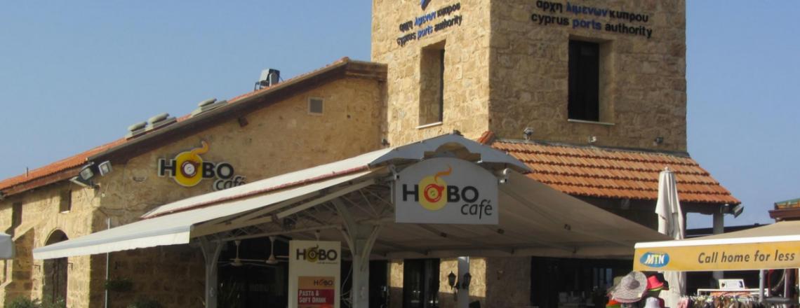 Hobo cafe, кафе-ресторан «Хобо» на набережной Пафоса