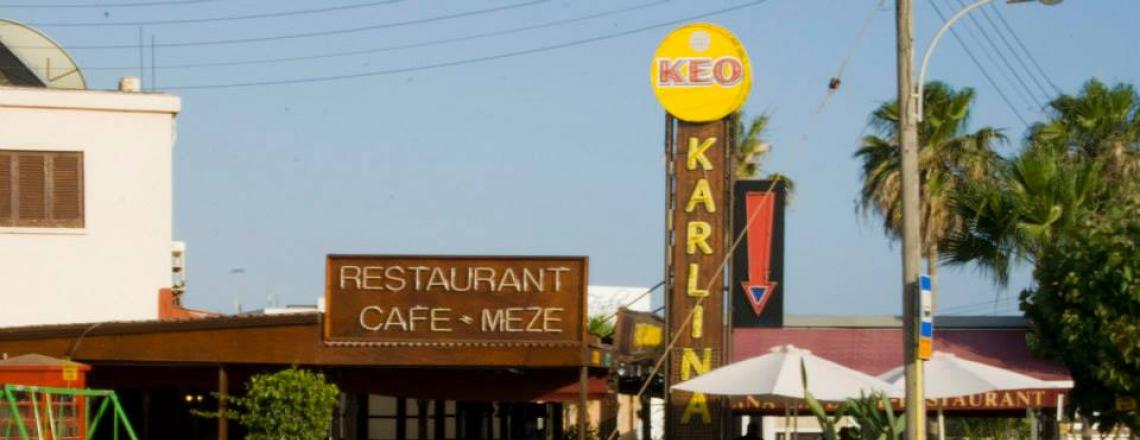 Karlina Restaurant, ресторан «Карлина» в центре Пафоса