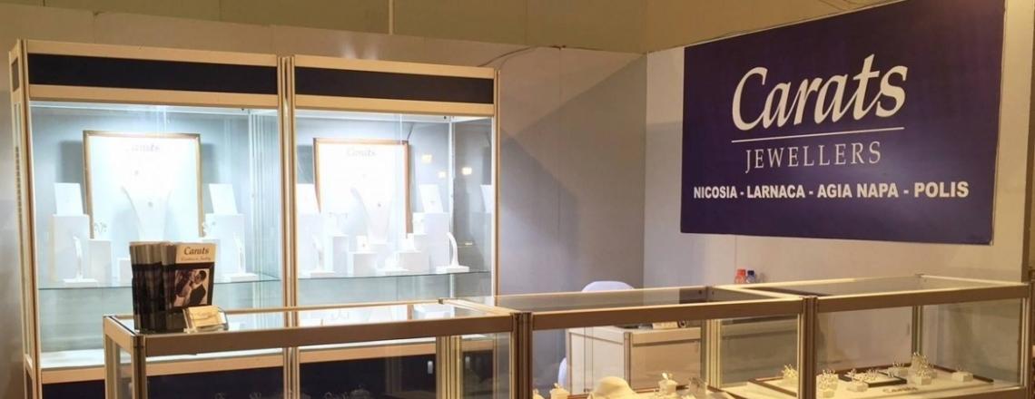 Ювелирный магазин Carats Jewellers в Никосии