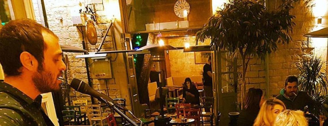 Ресторан и лаундж-бар Rua в Лимассоле