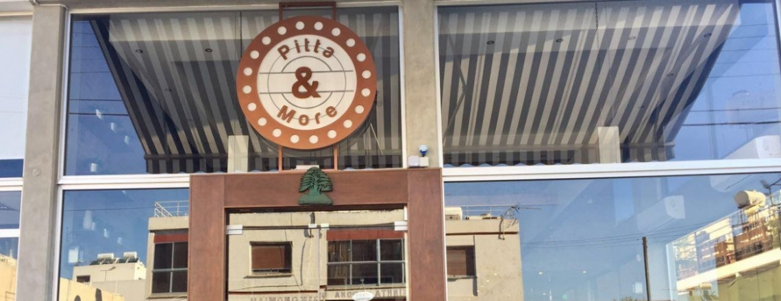 Ресторан Pitta & More в центре Лимассола