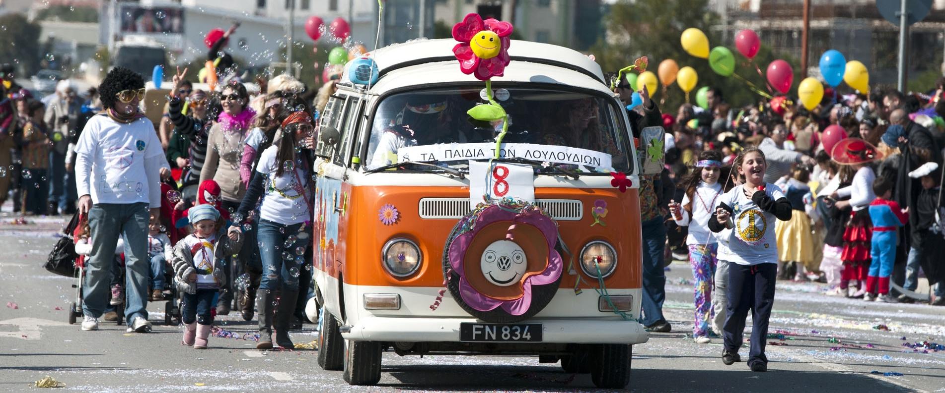 Праздники и фестивали в Никосии и окрестностях