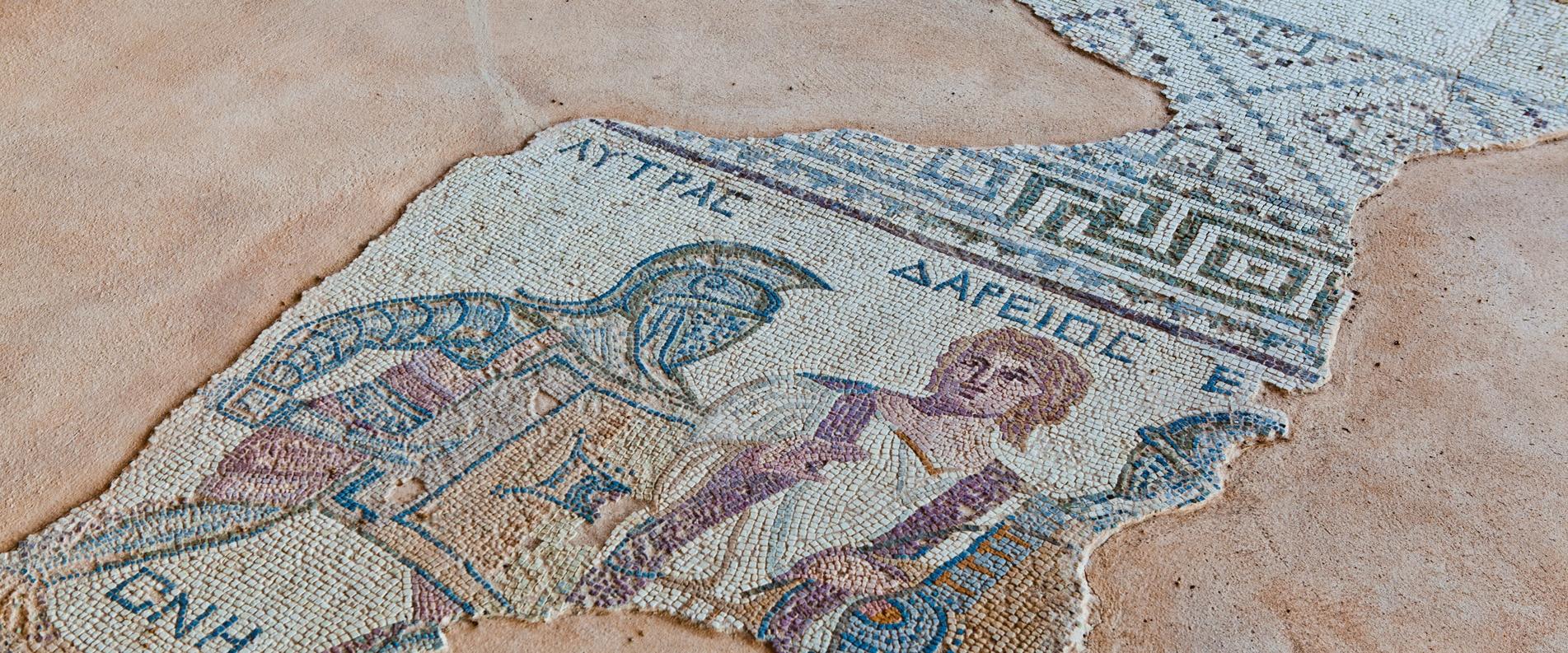 Мозаика на Кипре
