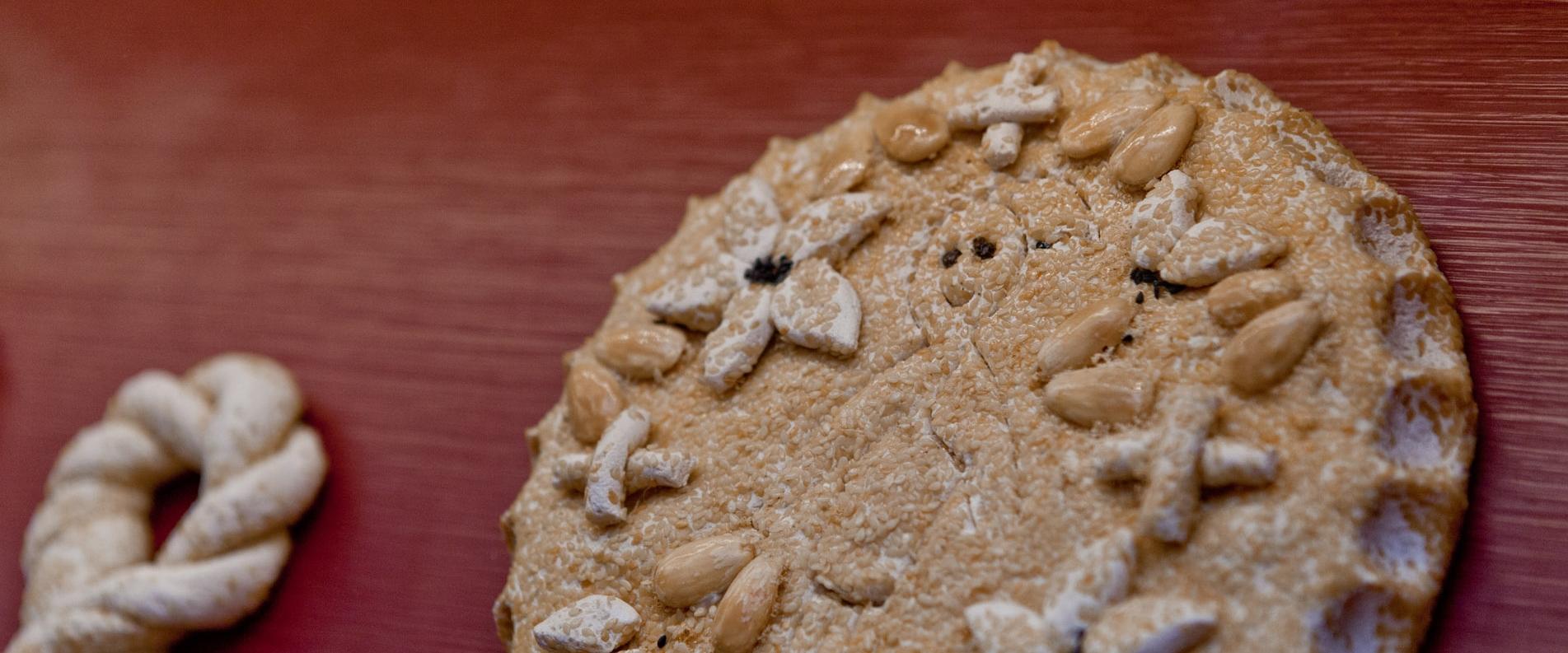Bread Museum in Limassol