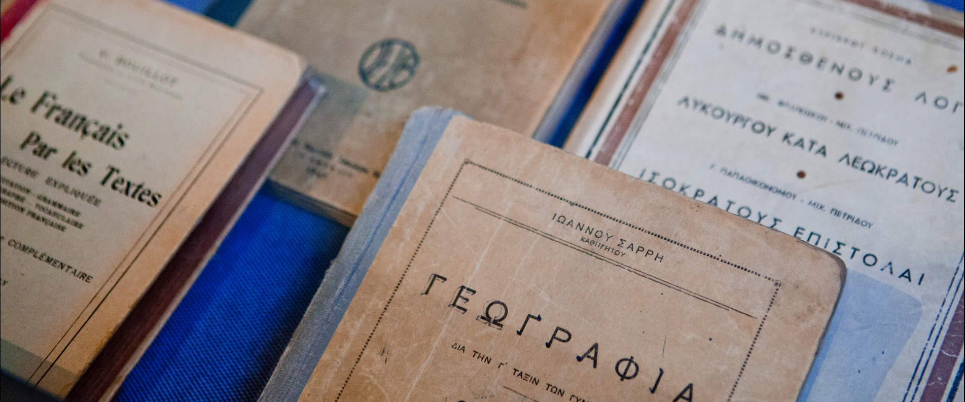 The Pancyprian Gymnasium Museum in Nicosia