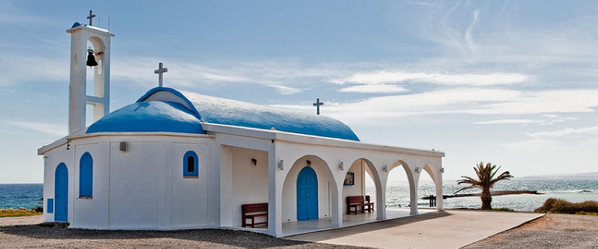 Христианство на Кипре: обзор, главные события, достопримечательности и персоны