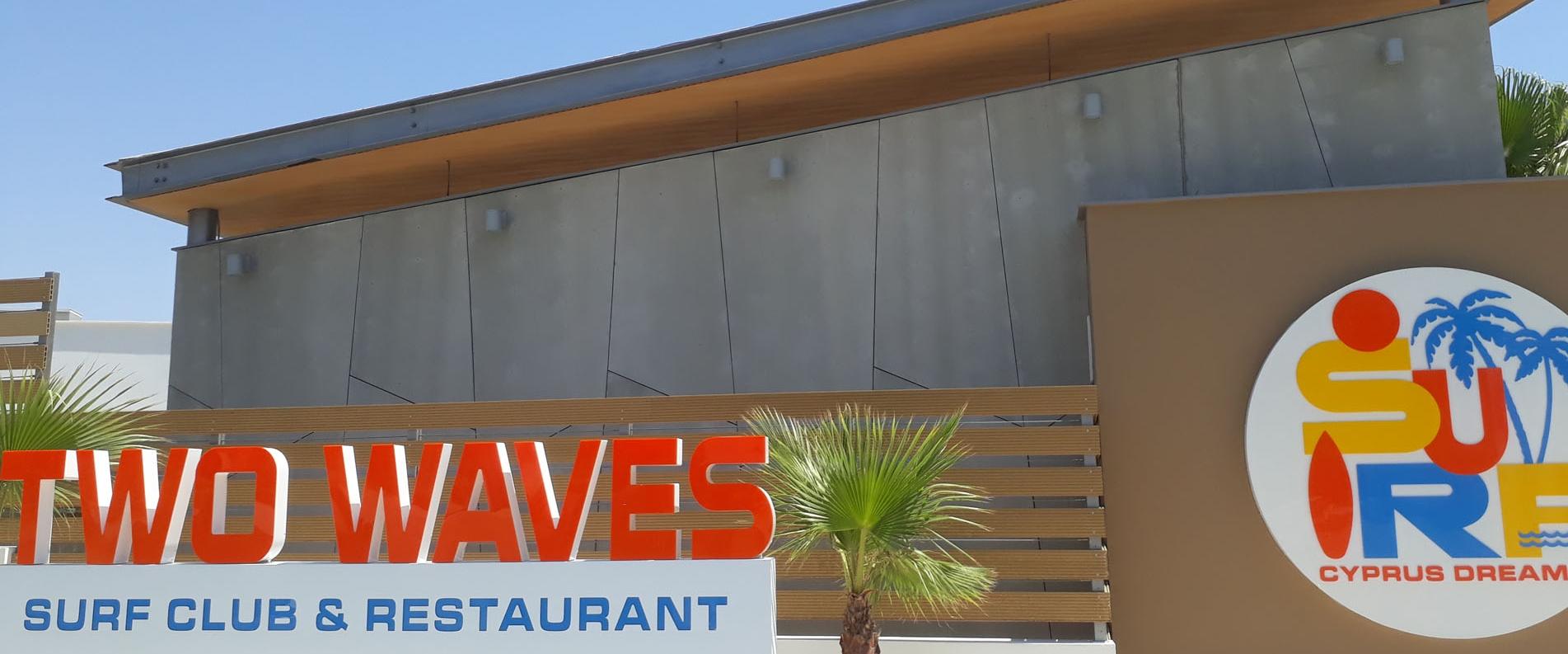 Развлечения на Кипре в TwoWaves Club