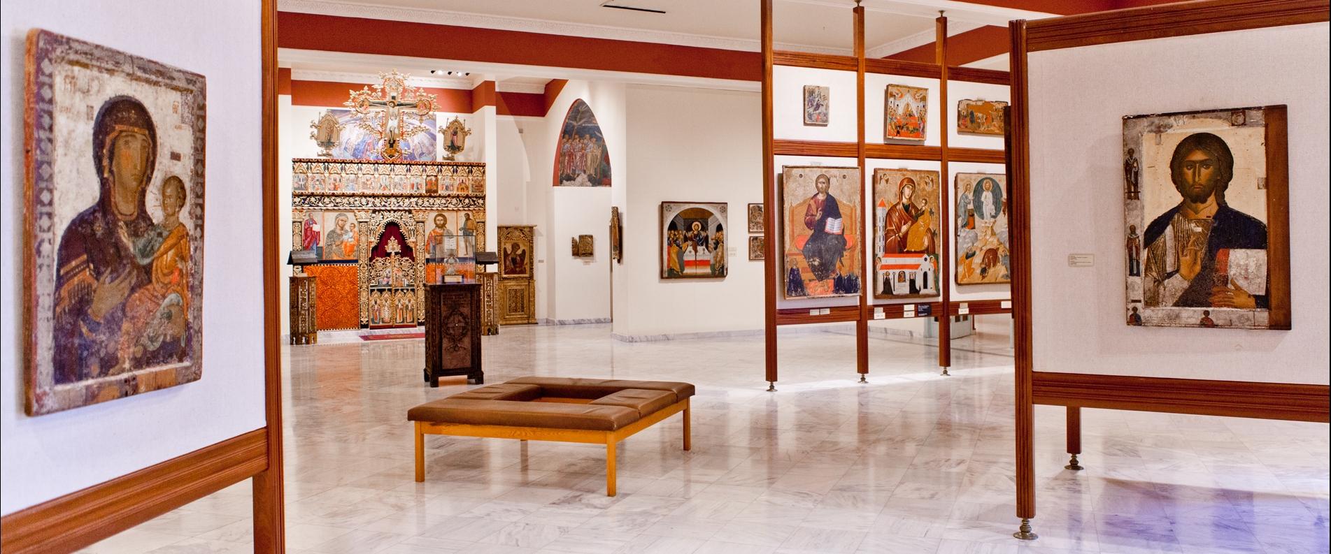 Византийский музей в Никосии при Культурном Фонде архиепископа Макариоса III
