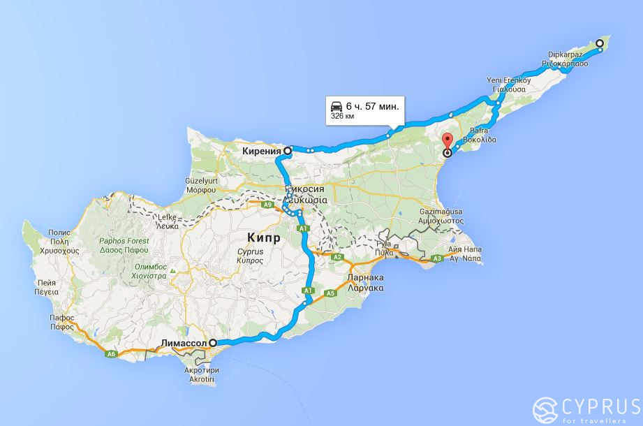 A Road Trip to the part of Cyprus occupied by Turkey | Cyprus For ...